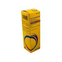 NORMOVIDONA 10 g/100 ml SOLUCION CUTANEA, 1 frasco de 50 ml